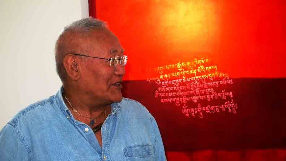 Ugen-Tenzing Nuba: Le peintre-loungta